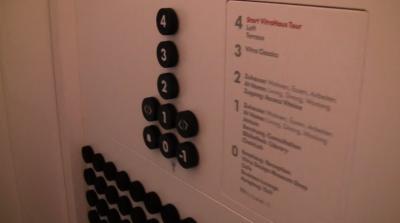 Vitra エレベーター