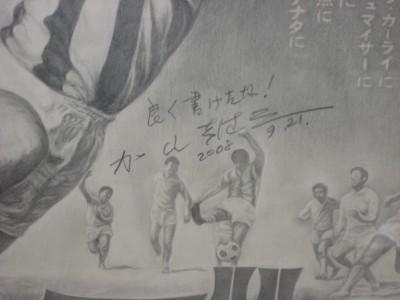 永澤個展2