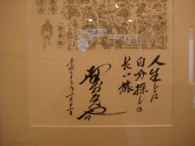 永澤個展9