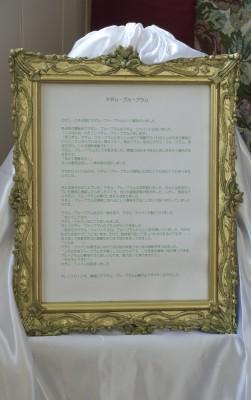 28佐藤理恵-02