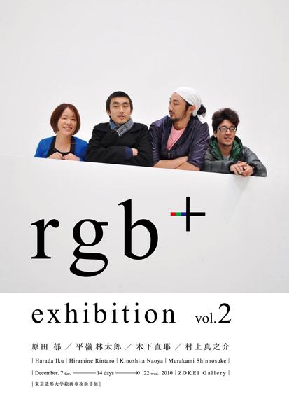 rgb+02_01
