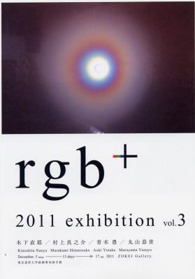 rgb001
