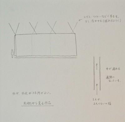 maezawa8-