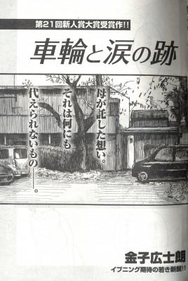 kaneko21