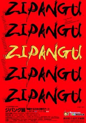 zipangu